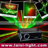 400MW red&green&yellow animation laser light