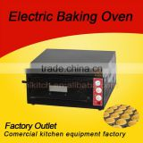 Baking Equipment Commercial Electric Pizza Oven/Professional Pizza Oven Lava Stone/Pizza Oven
