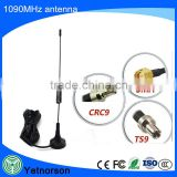 Factory price for indoor 1090MHz gsm antenna for car tracking with SMA/TS9/CRC9 connector