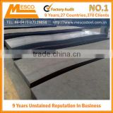 Hot rolled steel sheet ship plate building material
