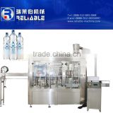 Good Quality Water Packaging Machinery Price