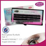 private label wholesale black 4lines strip eyelash individual lashes silk eyelash extension