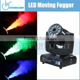 1500W Led Moving Head Fog Machine