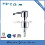 MZ-OEM satin polished 1cc 24/410 stainless steel liquid soap lotion pump for shampoo bottle