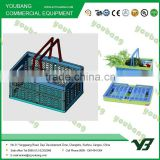 Colorful Supermarket Plastic Shopping Basket                                                                         Quality Choice
