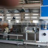 zeolite powder packing machine 10kg, zeolite flour bag filling machine 50kg, zeolite powder weighing bagger for 25kg