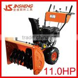 11.0HP electric snow blower