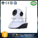 FBIP162W Intelligent anti-theft, home network cameras, WiFi remote door magnetic linkage alarm (FBELE)