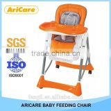 Cute Cushion Baby High Chair Restaurant Children Seat