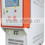 Hot Water Type Mold Temperature Controller