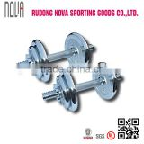20KG CHROME DUMBBELL SET