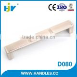 Shenzhen manufacturing fancy furniture kitchen hardware fittings