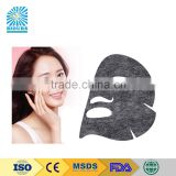 OEM ODM Supply Type Hydrogel Skin Whitening Face Mask For Men Used With Skin Shine Beauty Cream