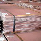 SUPPLY COPPER CATHODE ELECTROLYTIC GRAND A 99.97 -99.99%