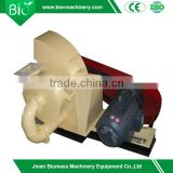 2016 the newest type hammer mill for sale,hammer crusher with diesel engine and electric motor