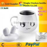 Sunlike SLM9001 Hot!!2014 newly Cute USB heated warmer coffee cup mug