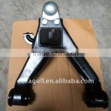 suspension control arm MR508131