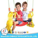 China manufacture funny indoor double baby swing sport toy for kids