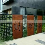 mocable antique bamboo pattern corten indoor screens & room dividers by laser cutting