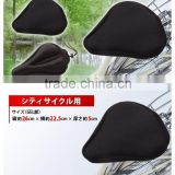 Silicone Gel Mountain Bike Saddle Comfortable Cushion Soft Pad Bike Seat Cover Triangle Groove Black
