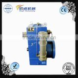 changzhou machinery ZLYJ 200 gearbox/gear box vertical mount for plastic extruder machine