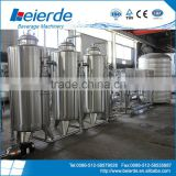Small water treatment plant/reverse osmosis water purification system