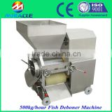 Commercial fish/crab deboner machine to remove fish bones and skin/fish ball processing machine