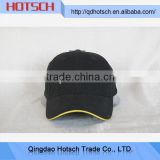 Chinese products wholesale baseball cap hard hat