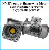 NMRV063 output flange gearbox motor transmission with 250w electric dc motor industrial mechanical