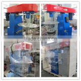 Printing ink basket sand mill/basket mill/basket grinder
