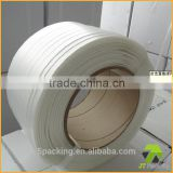 Polyester Soft Cord strapping manufacturing company