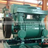 Paper Mill Liquid ring vacuum pump of Lime mud and filter/filtration