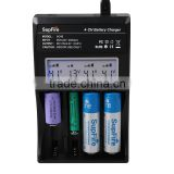 26650 18650 li-ion Ni MH Ni Cd Four-Slot Battery Charger 3.5mm DC connector and micro USB universal charger with screen