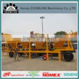 80T/H hot mix bitumen machine