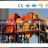 Factory direcly offer ready mix concrete plant skip type ready mix concrete plant for sale