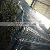mild square iron pipe /square hollow steel tube 50x50x2.5 /high quality lowest price square hollow section
