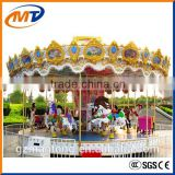 2016 Amusement Ride Speed small carousel /merry go round carousel coin operated amusement park rides with high quality