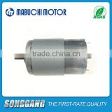 Bosch 12Volt DC Brush Motor for Mabuchi Motor with High RMP and Low Voltage RS-445PA-20115