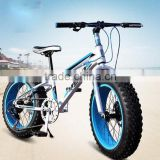 Wide Crude Tire Bicycle Snow Beach 20/26 Inch Mountain Bike Speed Change SUVs Sell Like Hot Cakes!