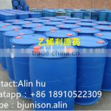 ethephon liquid raw materials ethylene fruit ripening
