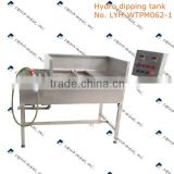 spot printing machine, hydrographic film dipping tank with washing gun No. LYH-WTPM062-1 stainless steel semi-auto