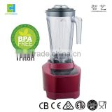 New high speed beauty juicer blender machine BPA FREE
