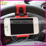 2015 Universal Car Steering Wheel Smart Socket Holder Bracket Mount For Mobile Phone As Promotion
