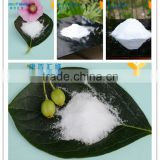 Moisturizing ingredients cosmetics grade urea CH4N2O