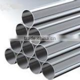 high qualily 1.4418 stainless steel pipe