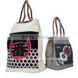Judo Fabric Bag Japanese traditional bag Strong fabric bag
