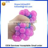 6.5cm Anti Stress Face Reliever Grape Ball Autism Mood Squeeze Relief Healthy Toy anit stress ball
