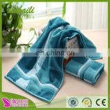 wholesale article wide dark bath face hand towel set