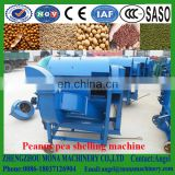 Rice thresher machine , wheat thresher , rice thresher philippines
