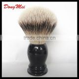 High End Private Label Silvertip Badger Hair Black Shaving Brush